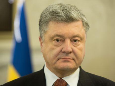 Платные дороги вУкраине: Порошенко подписал закон