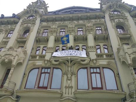 Вцентре Одессы «свободовцы» захватили гостиницу «Большая Московская»