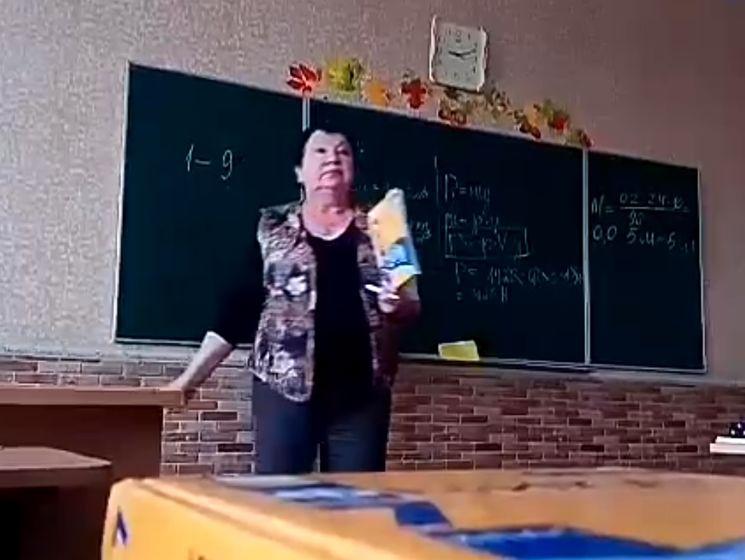 Учител видно жопа