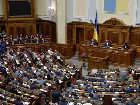 Рада внесла зміни доКПК, щоб уникнути колапсу слідства вУкраїні