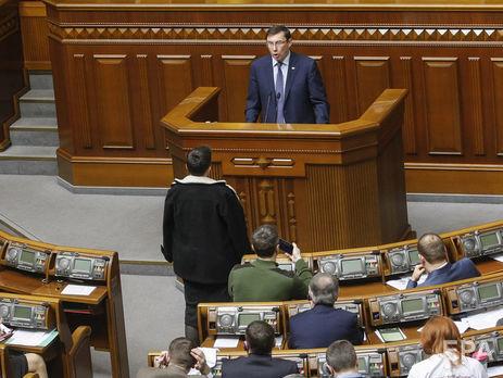 Вислухавши виступ генпрокурора Юрія Луценка, Рада схвалила арешт Савченко