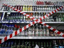 Депутат Тернопільської міськради вимагає заборонити торгівлю нижньою ... 085e6ad3797ed