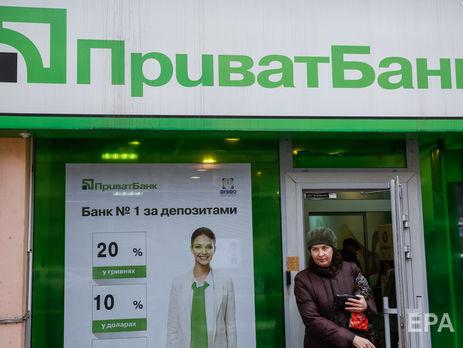 Данилюк просит посодействовать легализовать лотерейный бизнес