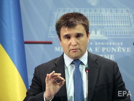 Руководитель МИД Франции объявил о значимости создания антикоррупционного суда вУкраинском государстве