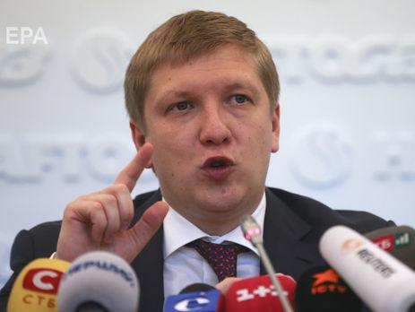 Коболєв оскаржив усуді штраф Енергомитниці у8,3 млрд грн