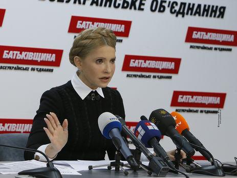 Тимошенко: Савченко нужно было направить нареабилитацию после заключения в РФ