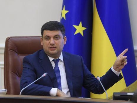Розрив економічних відносин зРосією зробить Україну сильнішою— Гройсман