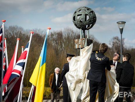 ВНидерландах открыли мемориал, посвященный жертвам катастрофы рейса MH17