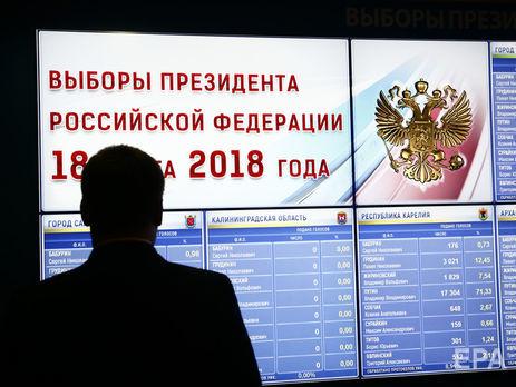 Совфед располагает тысячами фактов вмешательства извне ввыборы в РФ
