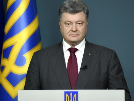 14 стран европейского союза, США иУкраина сообщили овысылке русских дипломатов