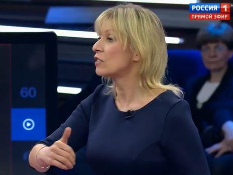 Захарова поведала  о«неграмотных отписках» Лондона по«делу Скрипаля»