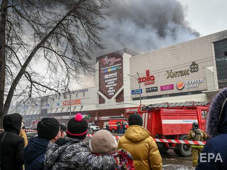 Впожаре вкемеровскомТЦ умер 41 ребенок, проинформировал источник