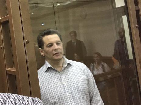 Сущенко всуді невизнав провину ушпигунстві