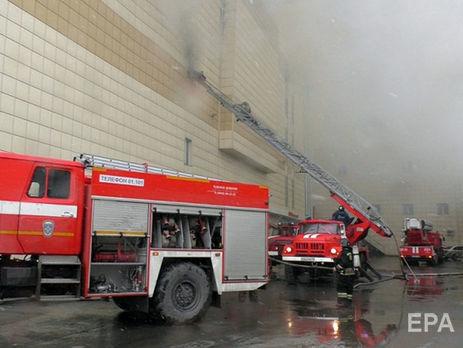 Пожежа уКемерові: виявили живими трьох зниклих безвісти
