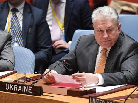 Україна закликала Радбез ООН до конкретних дій щодо місії на Донбасі