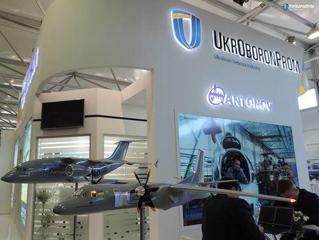 «Укроборонпром» увольняет 40% персонала