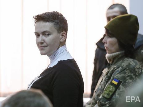 УКиєві триває розгляд апеляції наарешт Савченко
