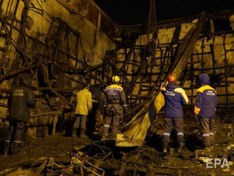 Торгово-развлекательный центр в Кемерово сгорел 25 марта