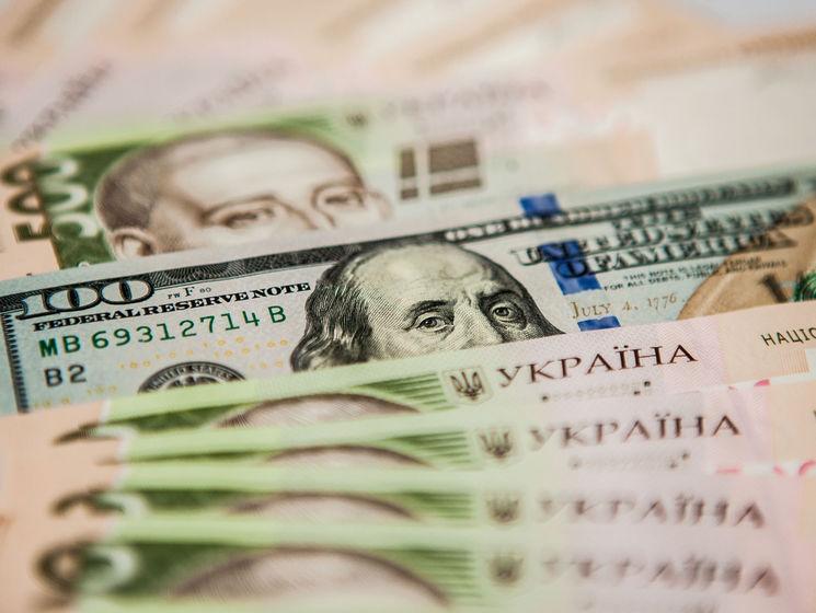 наказание курс доллара на сегодня в сбербанке купля продажа оргазм Подставляя свою