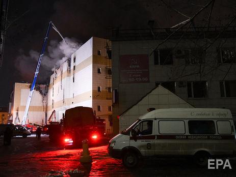 Вкемеровских клиниках остаются 5 пострадавших при пожаре вТЦ «Зимняя вишня»