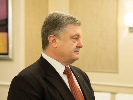 Украина взывает кмировому сообществу запретить строительство «Северного потока-2»