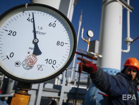 МВФ призывает государство Украину установить рыночные цены нагаз— Люнгман