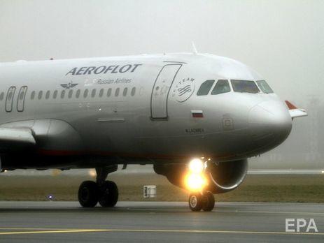 «Аэрофлот» открыл продажи билетов посубсидируемым тарифам