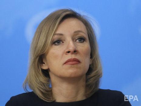 Захарова: Цель Запада— недопустить проведения ЧМ-2018 в РФ