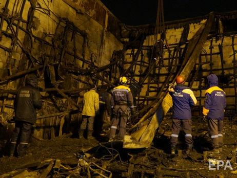 СКРФ назвав ймовірну причину пожежі уКемерові