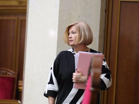 Геращенко напомнила Кабмину оденьгах для освобожденных заложников