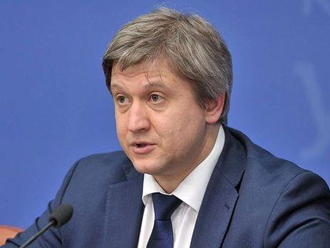 Олександр Данилюк: Подобається це комусь чи ні, а сплачувати податки із зароблених коштів потрібно