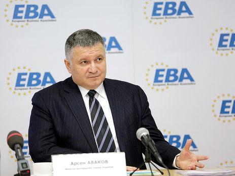 Аваков заявлял, что МВД приняло решение о невозможности проведения выборов президента РФ на территории российских дипмиссий