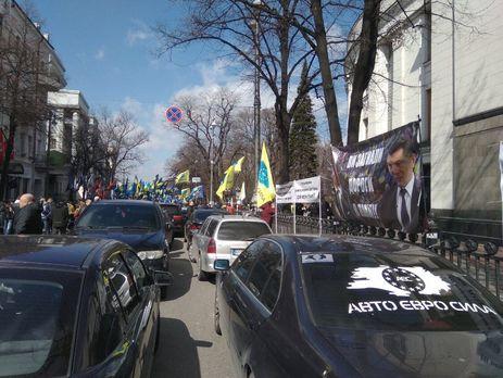 """""""Авто Евро Сила"""": Первое требование уволить Ноняка, второе предупредить его покровителей, в числе которых Парубий, об их ответственности перед украинцами"""