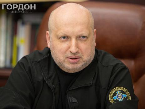 """Турчинов: Многие мне говорили в кулуарах: """"Какое военное положение? Диктатура Турчинова forever?"""""""