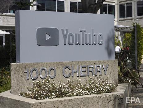 Стрельба произошла вштаб-квартире YouTube