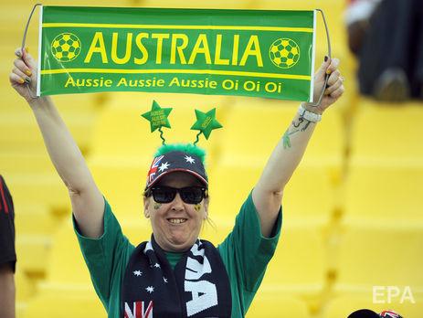 ЧС-2018: Влада Австралії застерегла вболівальників від поїздки вРосію