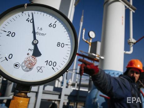 """Власти Украины заявляли, что """"Северный поток 2"""" угрожает энергетической безопасности Европы"""