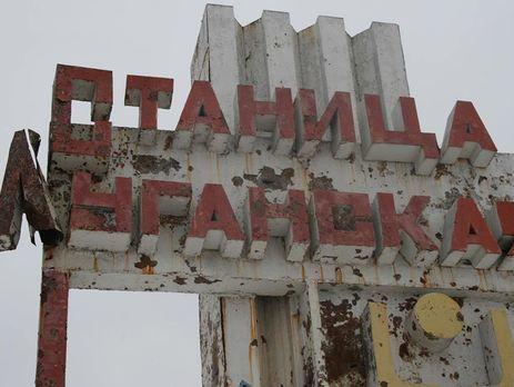 Останню спробу розвести сили і засоби у районі Станиці Луганської було зроблено 1 квітня