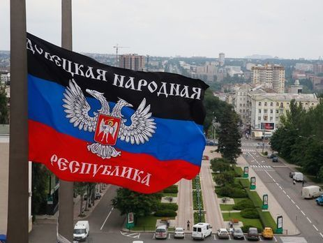 Жительницу ДНР приговорили к10 годам тюрьмы зашпионаж впользу украинской столицы