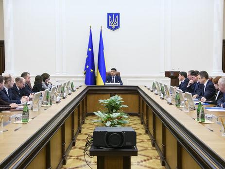Кабмин доверит комиссии координацию действий исполнительной власти и органов местного самоуправления