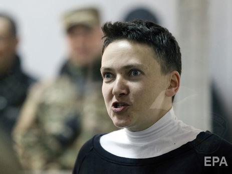 СБУ: Савченко відмовилася від перевірки наполіграфі