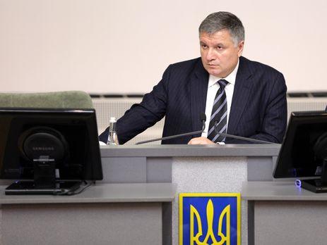 Аваков вздрагивает, когда слышит о цельном кандидате Порошенко напрезидентских выборах