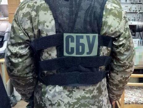 СБУ рассекретила агента ФСБ, который планировал уничтожить мирных граждан Крыма