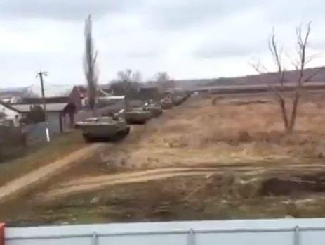 Вмережі оприлюднили відео російської техніки, яка рухається доукраїнського кордону
