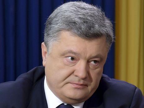 Руководитель МИД Германии посетит Донбасс