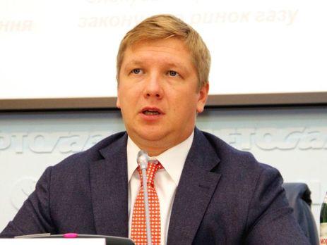 Скільки «Газпром» готовий транспортувати газу через територію України в Європу