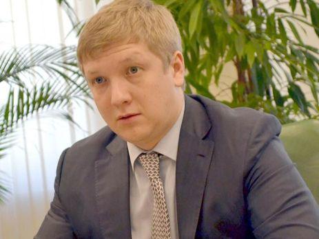 """Коболєв назвав російський газопровід """"троянським конем"""""""