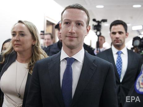 """Цукерберг: Российское """"Агентство интернет-исследований"""" это сложный противник"""