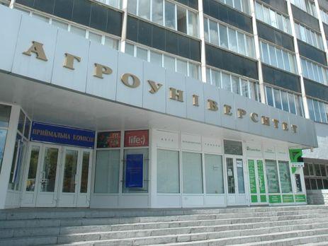 У дніпровському виші кором заразилося 26 осіб