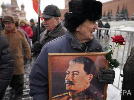 Стало известно, сколько украинцев позитивно относятся кСталину— опрос